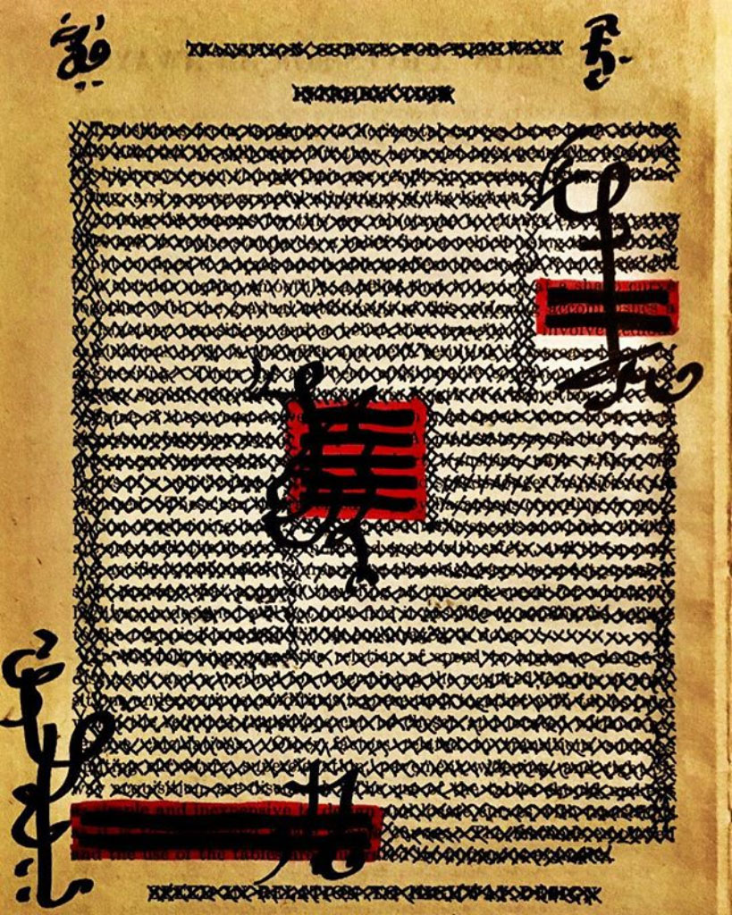 Asemic Letter by Marcia Brauer