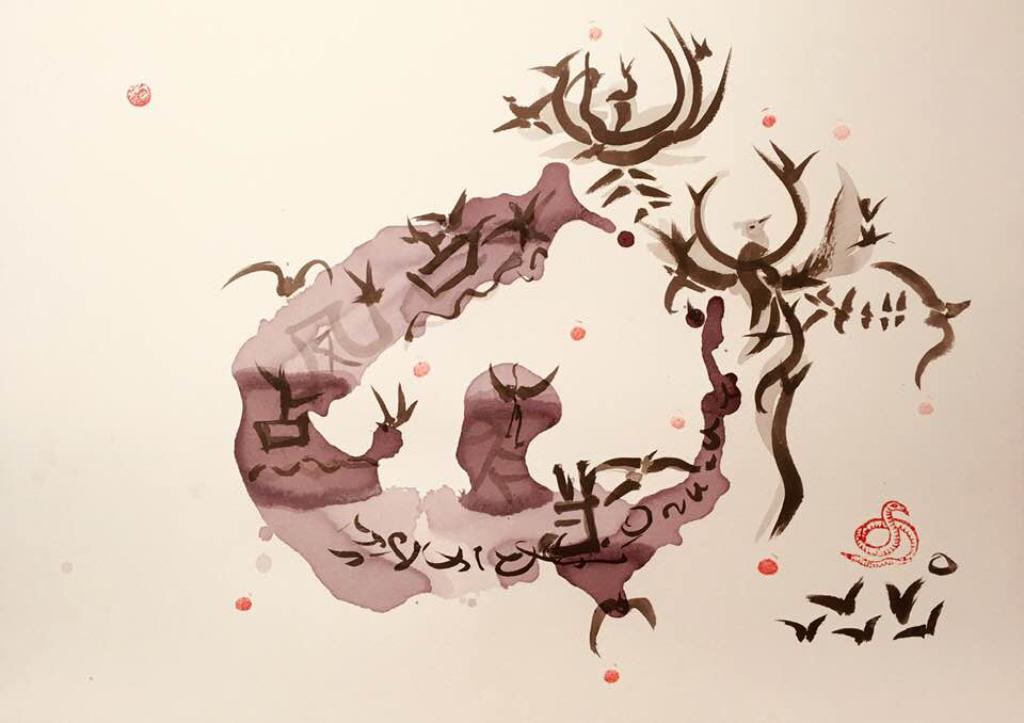 New Bird Story by Floriana Rigo