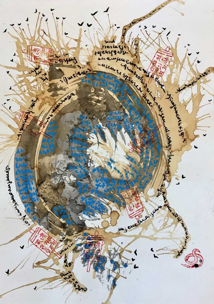 Asemic Nest by Floriana Rigo